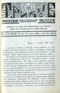 book-15816