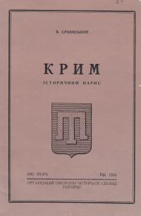 book-1582