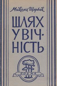 book-1583