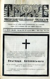 book-15833
