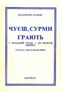book-15836