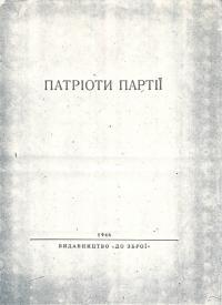 book-15839