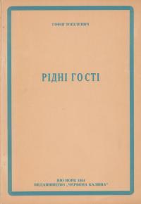book-1585