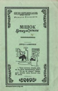 book-15850