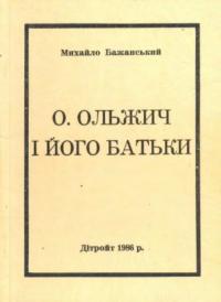 book-15851