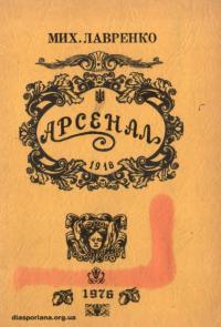 book-15854