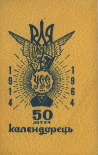 book-1587