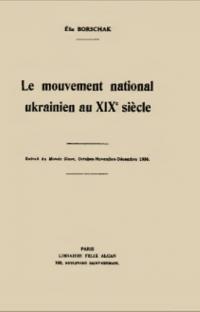 book-15878