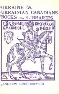 book-15879