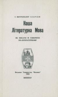 book-1588