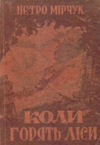 book-15884
