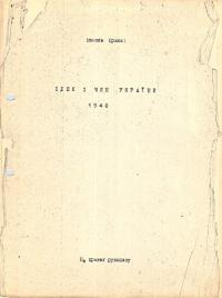 book-15885