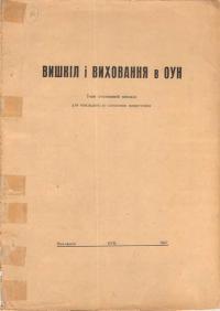 book-15886