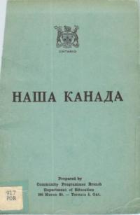 book-15887
