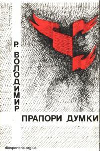 book-15891