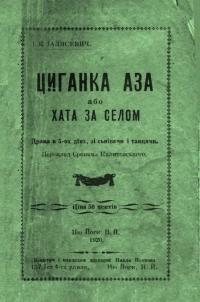 book-15893