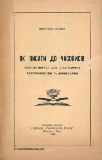 book-15894