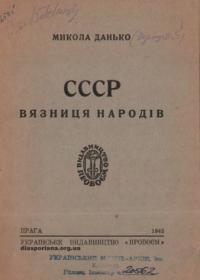 book-15895