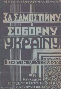 book-15898