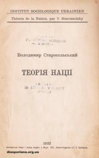 book-15900