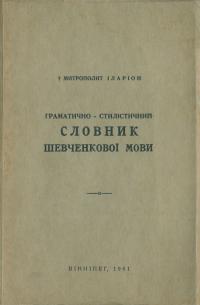 book-1591