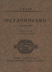 book-15910