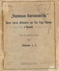 book-15912
