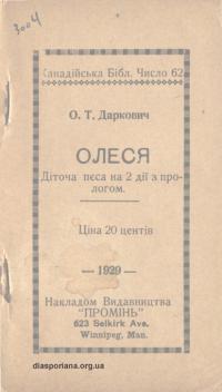 book-15913