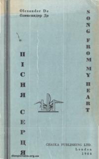 book-15914
