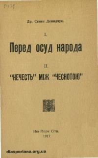 book-15915
