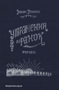 book-15917
