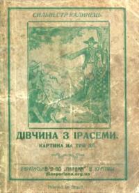 book-15919