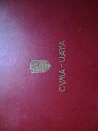 book-15920