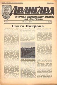 book-15923