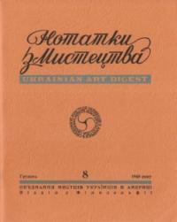 book-15930