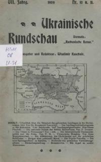 book-15932