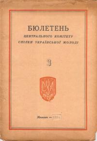 book-15938