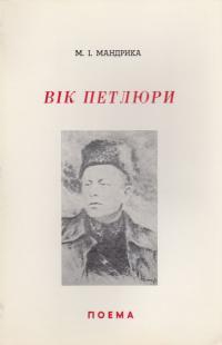 book-1594