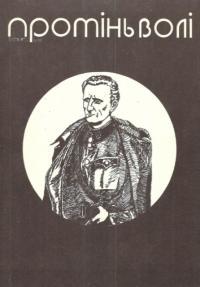 book-15940