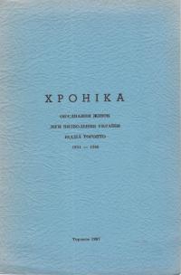 book-15947