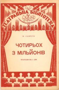 book-15950