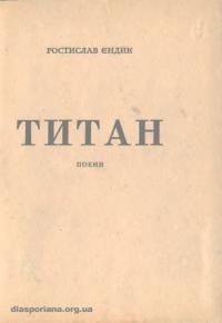 book-15951