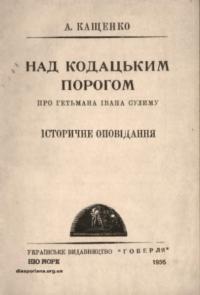 book-15953