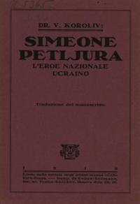 book-15967