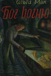 book-1597