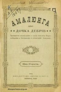 book-15976