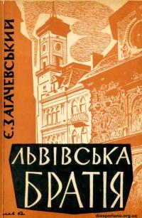 book-15980