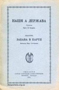 book-15982
