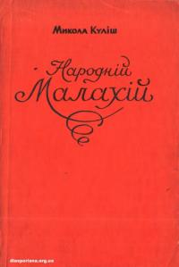 book-15983