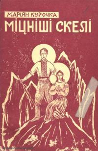 book-15984